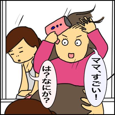1DAAA7D5-59EC-461D-A649-8E2D04EE2989