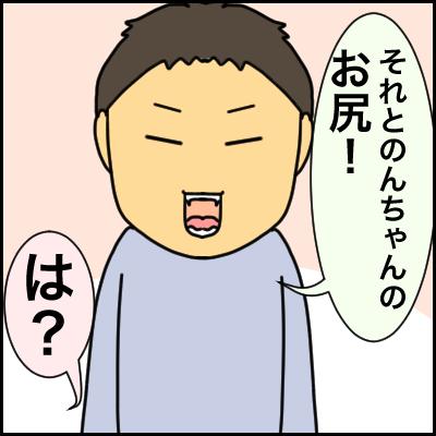 EDE6D84D-4CFD-48C2-9556-843F873184B3