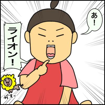 3237B6FF-2B73-4C25-B74A-4BA2D040A144