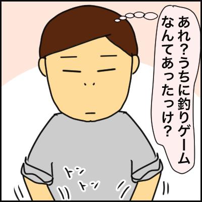 68EA7EE5-98F8-4A6B-B472-8BF684B81508