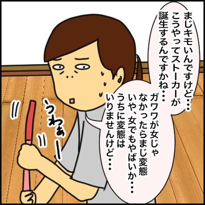 8465113C-7CFB-4301-8FAC-147BF1D6F387
