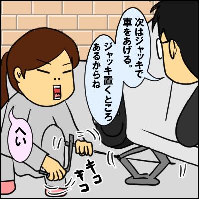 taiya8