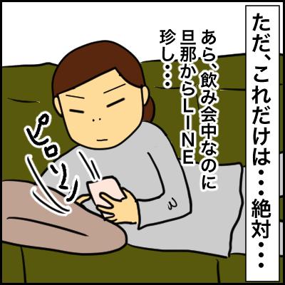 65A57FD8-7158-47B9-B6E0-EECF1FDF4A89