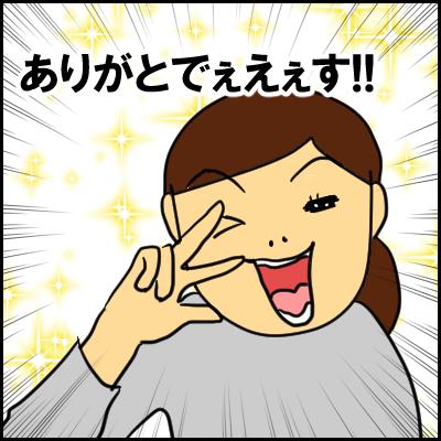 kyara8