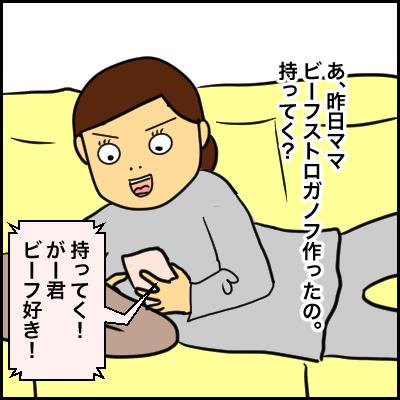 6106B7F3-2E41-4D1A-86BF-D4C8E39C1BBF
