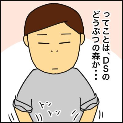 1C0AFB3F-0D68-4864-B7BD-DE1D2207320E
