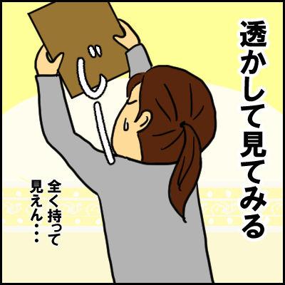 goukaku5