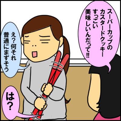 aisu1