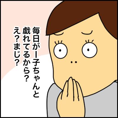 55447471-D9BE-4D8A-B57A-8501581CAFC8