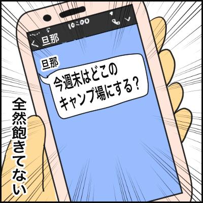 2EB3C069-3D55-4316-8AEC-C094A8C12A4A