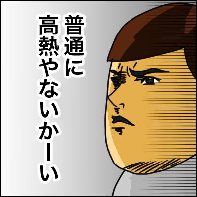 4985D8CF-1CF7-4BBE-8BA9-B0DC6B871C08