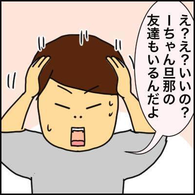 962D916E-30A6-4353-B374-8E497775DEA4