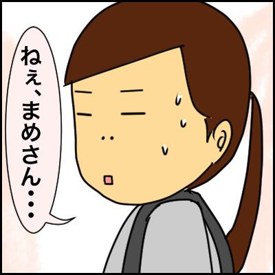 6C6ADCC4-728F-4FC6-B855-22032D3E8F1C
