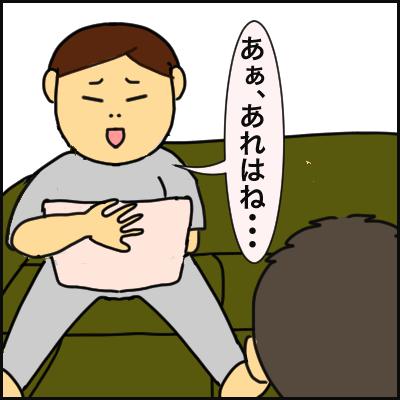 F869F3C0-7B91-499C-926F-391311436FF9