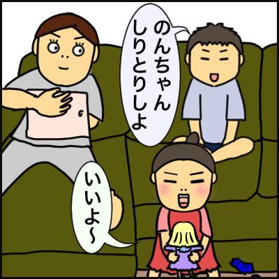 0084F5E1-E330-4585-B2FF-7CE13F4522F0