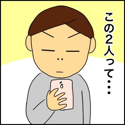 0B5A4CAA-B692-4D10-A6A3-B47D667EB013