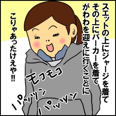 samui2