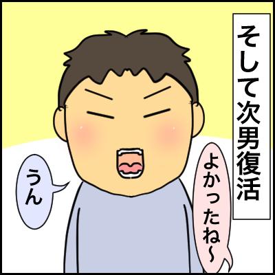 8AD02787-9F0C-4CB9-846B-909BDC95CD6C