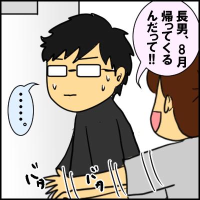 suki4