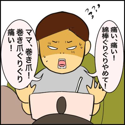 470B3709-764A-4D0A-8161-9F5D63540B12