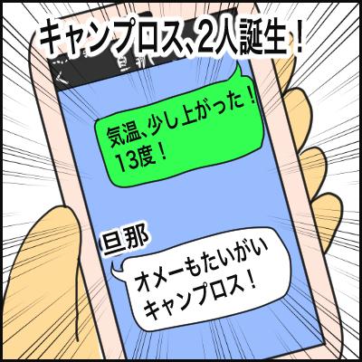 9DD66D78-D7FB-458A-8AF1-5463EC437909