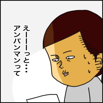 1F9C6D74-40BB-4454-86CC-7EB59427B152