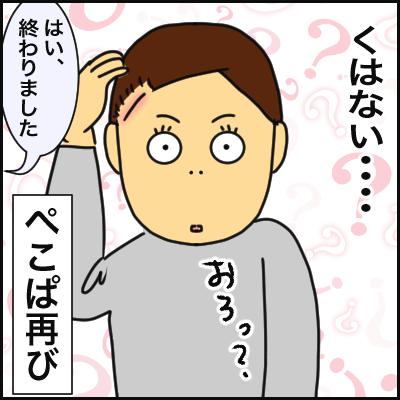 A1022C5C-358D-40F6-A881-434F4FB7D5AF