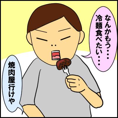 suteki11