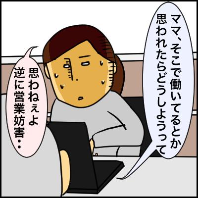 6564FA09-652A-4F80-BF34-BB93F475B9DD