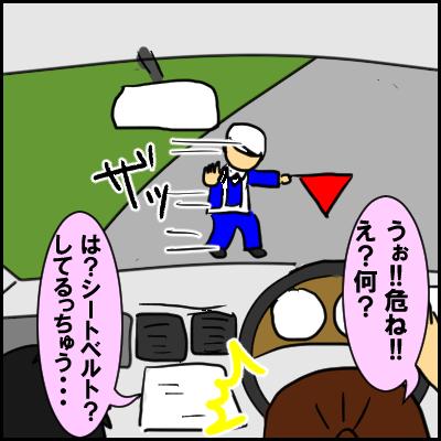 menkyo6