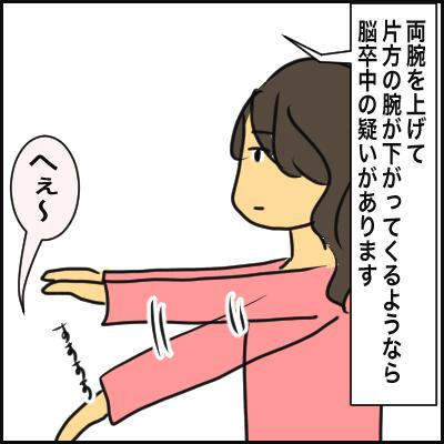 2B5A0B8F-14C2-43A6-B3C5-CB19CD58DBB0
