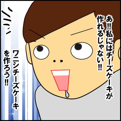 yasai6