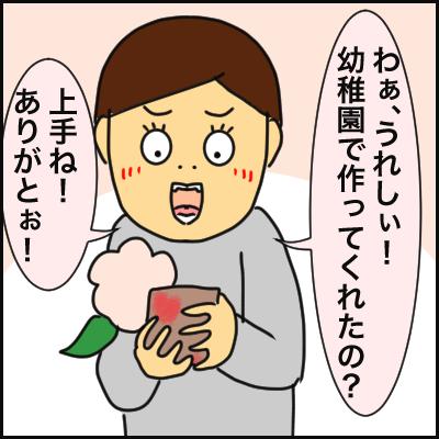 9959B5A2-6BBF-466A-A576-886BC30B5A6D