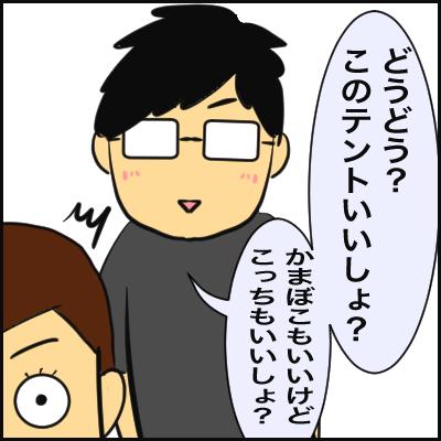 9C3CF131-86F4-4EEC-848C-39EEA1F8F4D9