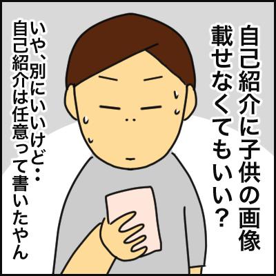 31C6CCF5-33F9-4B87-9AE4-F7CB339040C2