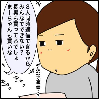 90B27CBE-0B39-49BC-8D70-649D0E011794