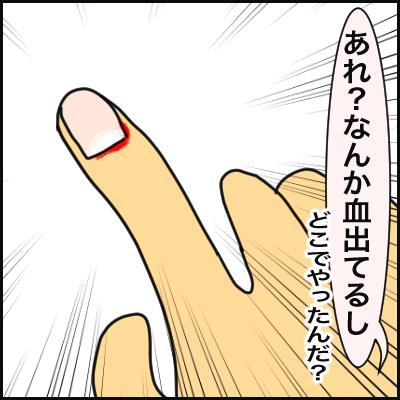 940CEB65-E2E8-4D7C-9499-727F71DFB5E0