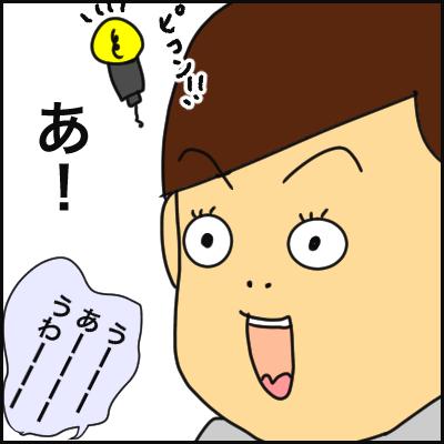 03E75F56-3B0A-448A-B95C-85D5D0A222BB