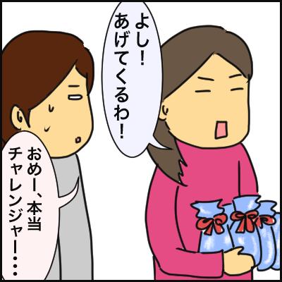 B86168BF-34A4-45A0-A271-E92F681C460D