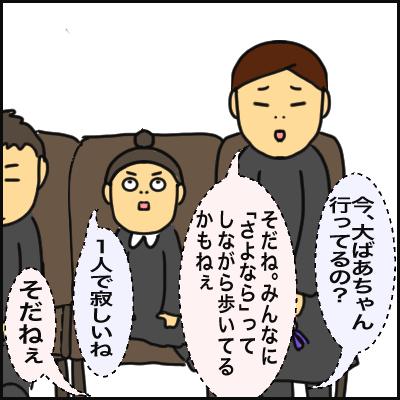 5173FB90-1D9F-4477-9DDF-14A5290C2EDD