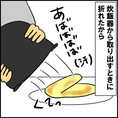tizu9