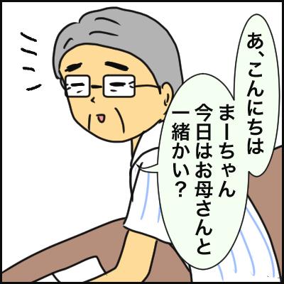 8C18B5D4-A450-4DD0-8D6C-3E5195515C61