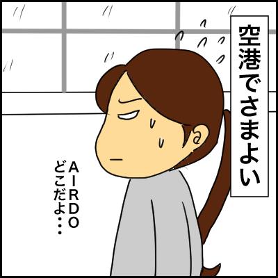 7322B083-2D38-49D4-B6DC-A47F10688A3A