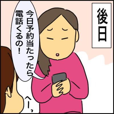 60D1BEFB-2401-4E6C-B780-D2A6969EE6E6