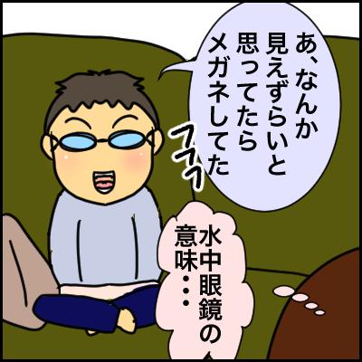 3621AE0F-A1AF-418F-BB1D-513E8E00E79B
