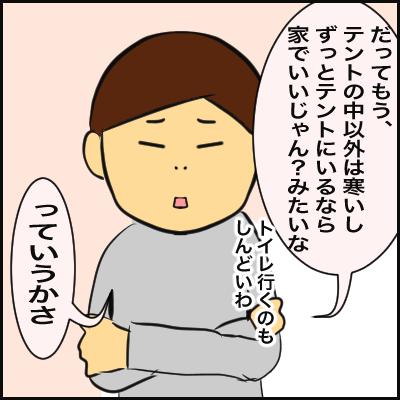 8FCC587E-1C77-448D-AAEE-C8F95F06800C