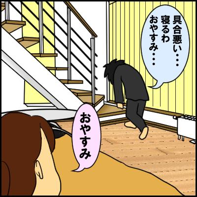 kizuku1
