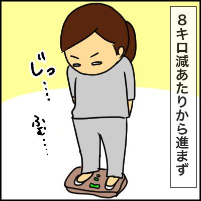 4FAA082D-2022-4B61-8F00-E7B3757EC763