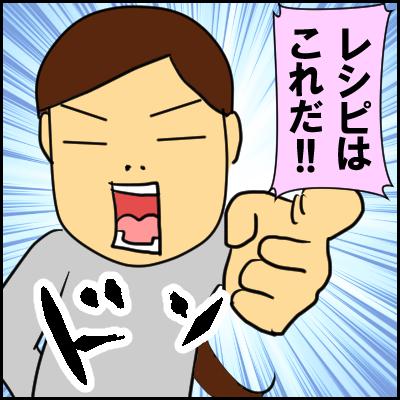 nattou3