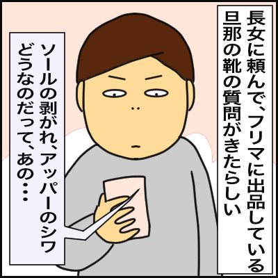 390DF18E-14A6-4008-A128-7F33C6DE4FBE